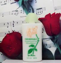 Yves Rocher Chevrefeuille Perfumed Body Lotion 6.8 FL. OZ. - $59.99