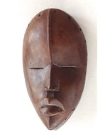 African Mask Amer. Museum of Natural History 1954 Studio Reproduction Ce... - $261.16
