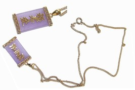 CHINESE GOOD LUCK AMULET PURPLE JADE PENDANT NECKLACE  - $74.99