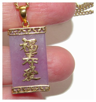 CHINESE GOOD LUCK AMULET PURPLE JADE PENDANT NECKLACE