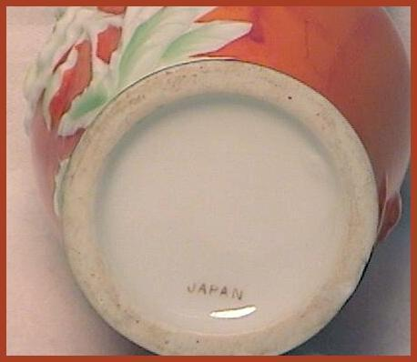 Art Deco Vase / Urn w 3-D Flowers - Japan