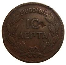 Greek Greece 1870 Bb 10 Lepta George I Copper Coin - $24.99