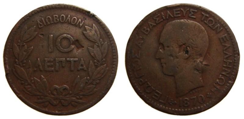 GREEK GREECE 1870 BB 10 LEPTA GEORGE I COPPER COIN