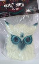 Jeff Soto x Blackbook Toys GID Nekofukorou OWL/CAT image 2
