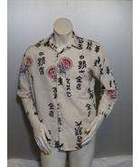 Vintage Men's Longsleeve Shirt - Asian Characters and Umbrellas - Men's ... - $49.00
