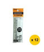 Pentel CLIC ZER80 Eraser Refills (12pcs), ZER80E - $21.99