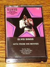 ELVIS SINGS HITS FROM HIS MOVIES VOLUME ONE CASSETTE - $49.49