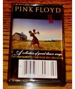 PINK FLOYD A COLLECTION OF GREAT DANCE SONGS Cassette - $29.69