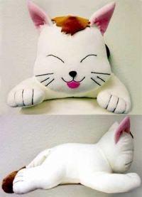 Fushigi Yugi: Tama Neko Cat 14 Long Plush Brand NEW!