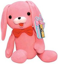 Gravitation: Kumagoro 14 Inch Tall Plush Brand NEW! - $29.99