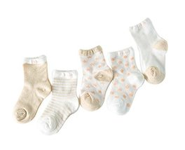Five Pairs Summer Thin Section Mesh Cotton KHAKI Baby Socks