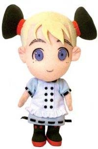 Last Exile: Alvis 8 Inch Tall Plush Brand NEW!