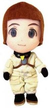 Last Exile: Lavie 8 Inch Tall Plush Band NEW! - $29.99