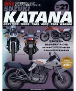SUZUKI KATANA HYPER BIKE vol. 21 Magazine GSX 1100S 1000S 750S 400S 250S... - $64.35