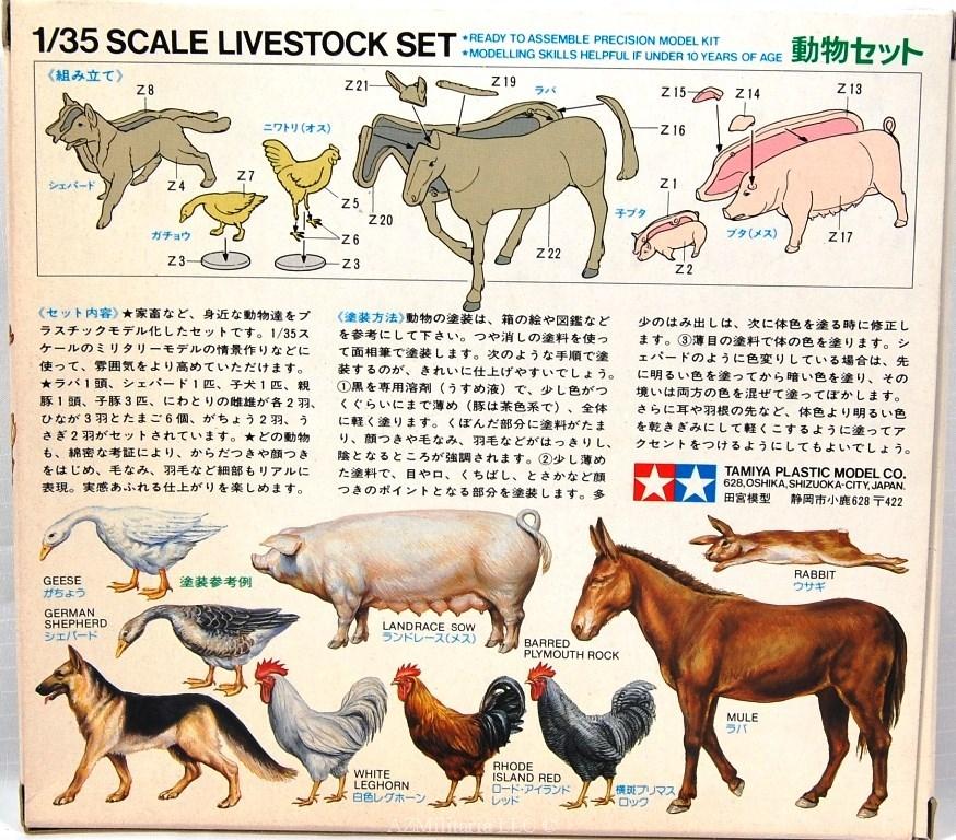 1/35 Livestock Set Kit No 3628 Series No. 128