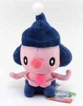 Pokemon Diamond Pearl Mine Jr. 6 Inch Tall Plush NEW!  - $29.95
