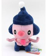 Pokemon Diamond Pearl Mine Jr. 6 Inch Tall Plush NEW!  - $29.95