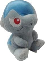 Pokemon Diamond Pearl Zugaidos 6 Inch Tall Plush NEW! - $29.95