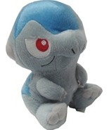 Pokemon Diamond Pearl Zugaidos 6 Inch Tall Plush NEW! - $29.95