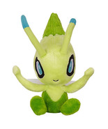 Pokemon Diamond & Pearl Celebi 8 Inch Tall Plush Brand NEW! - $29.95