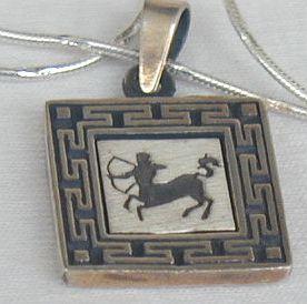 Sagittarius-A zodiac sign