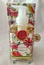 Michel Design Works Confetti Foaming Shea Butter Hand Soap & Hostess Napkin Set - $26.99