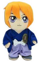 Rurouni Kenshin: Kenshin Battousai Ver 8 Inch Tall Plush GE7019 NEW - $79.99