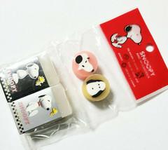 SNOOPY Eraser Translucent 4 pieces Super Rare - $17.60