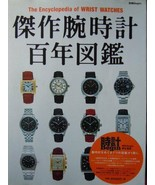 The Encyclopedia Book of Wrist Watches : 94 Brands - $26.52
