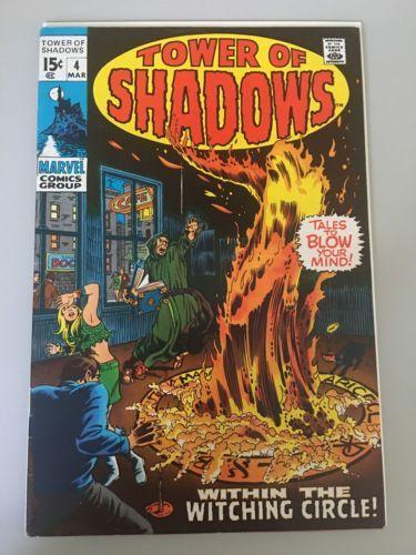 Tower of Shadows (1969) #4 VF Very Fine Marvel Comics