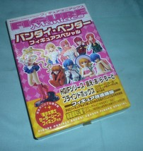 Special Edition Sailor moon Figure Maniac Bandai HGIF Japan Rarest Colle... - $200.00