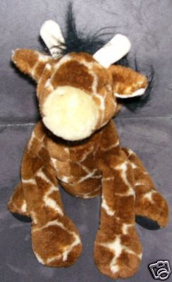 "BABY GIRAFFE Plush 9 1/2"" SITTING SOFT & CUTE!"