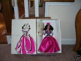 OPENING NIGHT BARBIE Designer Doll NEW 1993 $125 RETAIL By Janet Goldblatt - $59.96
