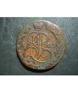 Coin munze Russia Russia Empire 5 kopeks kopeck kopek 1785 EM Eagle 59,2g - $71.47