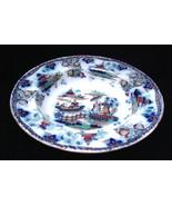 Antique Polychrome Enamel Bowl English Batavia Imperial Stone Pottery Ch... - $40.00