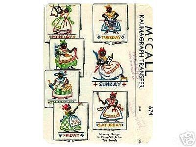 Black Americana Mammy DOW towel transfer pattern Mc674