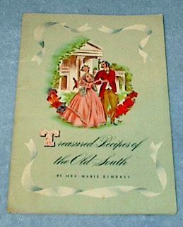 Primary image for Treasured Recipes of the Old South Marie Kimball Cookbook 1941