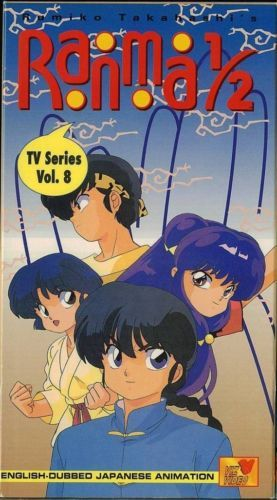 Primary image for RANMA 1/2 TV SERIES VOL. 8 VHS - RARE