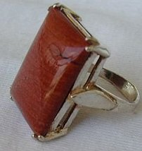 Brown red agate b thumb200