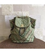 AUTHENTIC CHANEL LIMITED EDITION COCO CUBA PATCHWORK CANVAS CHEVRON BACK... - $2,999.99