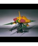 The Robot Spirits Side KMF Code Geass Sutherland Sieg - $674.19