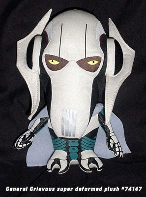 Star Wars: Super Deformed General Grievious Plush Brand NEW!