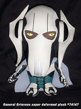 Star Wars: Super Deformed General Grievious Plush Brand NEW! - $23.95