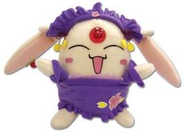 Tsubasa: Mokona (Soel) In Apron 8 Inch Tall Plush NEW! - $21.95