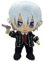 Vampire Knight: Zero Soft Doll Plush GE8951 NEW! - $17.99