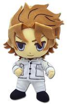 Vampire Knight: Hanabusa Soft Doll Plush GE8957 *NEW* - $17.99