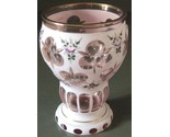 Vase  cased glass vase 1 thumb155 crop