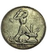 1925 Russia USSR rare 50 Kopek Silver Coin AU Nice! - $16.49