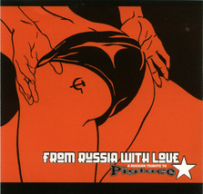 Pigface Tribute - From Russia With Love CD Industrial - $5.00