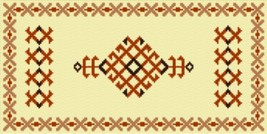 Latch Hook Pattern Chart: READICUT #296 BERBER - EMAIL2u - $6.95